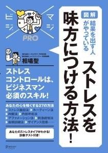 s_line.jpg