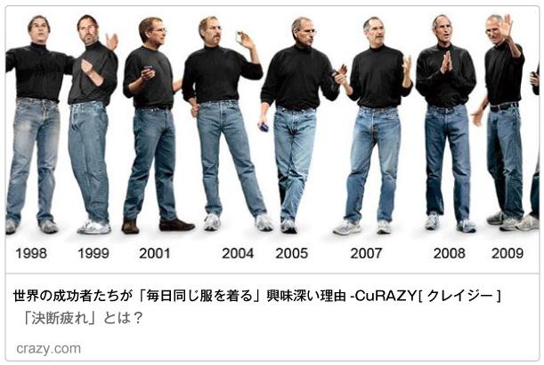 jobs_news.jpg