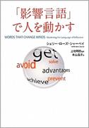 book_shelly.jpg