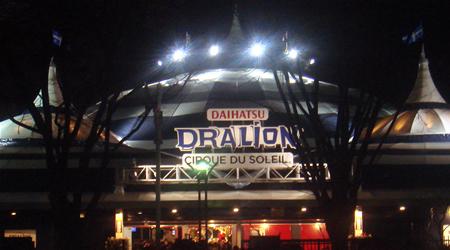 dralion_1.jpg